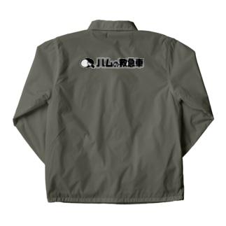 ハムの救急車 Coach Jacket
