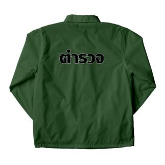 タイ語・警察 Coach Jacket
