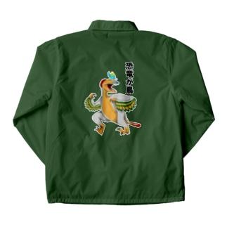 恐竜が鳥 Coach Jacket