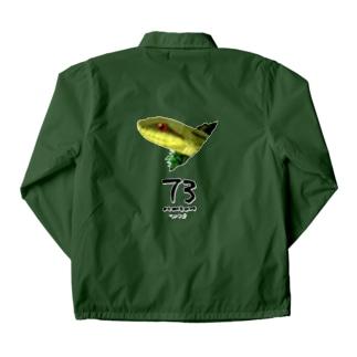 顔を出す蛇の服 Coach Jacket