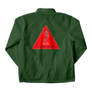 タイ風シーホース Coach Jacket