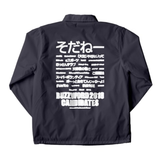 BUZZWORD 2018 CANDIDATES Coach Jacket