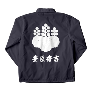 戦国武将シリーズ 03:豊臣秀吉 typeB Coach Jacket