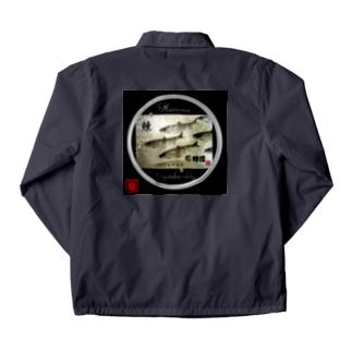 石狩湾 鰊(ニシン;HERRING)(Japan)生命たちへ感謝を捧げます。 Coach Jacket