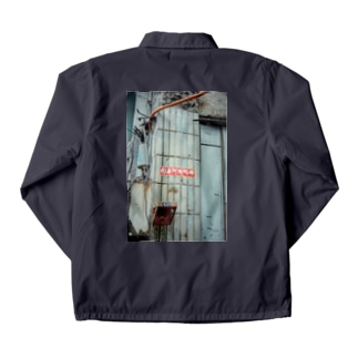 NUMB Coach Jacket