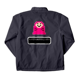 レトロゲーム - RETRO GAME Coach Jacket