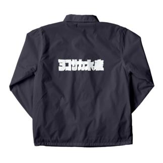 ヨコサカ水産 Coach Jacket