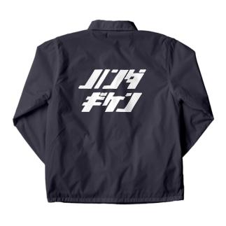 HANDAGIKEN Coach Jacket