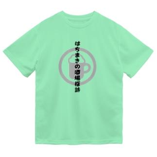 はちまきの酒場探訪(薄色) Dry T-Shirt