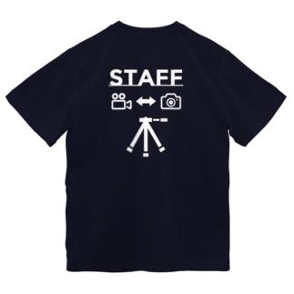 撮影スタッフ Dry T-Shirt
