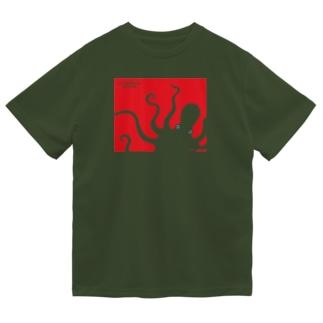 NO TENTACLE, NO LIFE. Dry T-Shirt