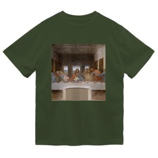 最後の晩餐(ドカ盛りラーメン) Dry T-shirts