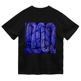 文字禍 Dry T-shirts