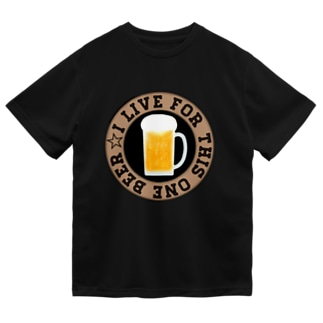 ぽんぽこあんぽんたんのビール☆ビンテージ風ロゴ Dry T-Shirt