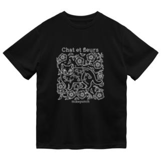 mikepunchの猫と花(白) Dry T-Shirt