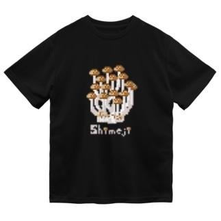 しめじ 〜shimeji〜 ドライTシャツ