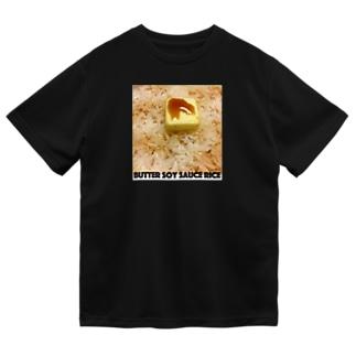 バターしょうゆごはん Dry T-Shirt