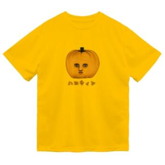 パンプキン氏 Dry T-shirts