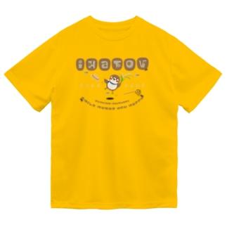 だいきち理想郷2 Dry T-Shirt