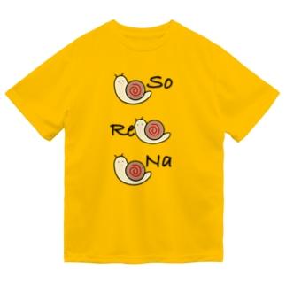 それな❗️でんでん虫🐌 Dry T-Shirt