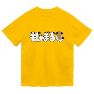 もじゃまると文字 Dry T-shirts