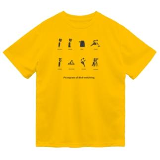 ピクトグラム(黒) Dry T-Shirt