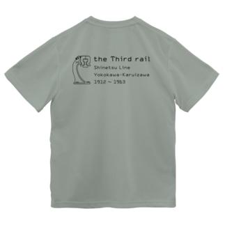 第三軌条(the Third rail) ドライTシャツ