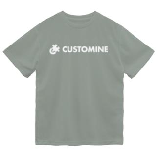 Customine Dry T-shirts