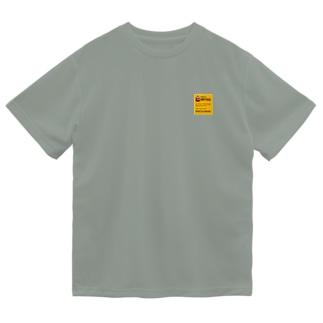 電脳チャイナパトロール ドライTシャツ