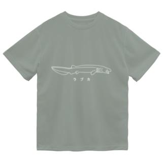 ラブカ白 Dry T-shirts