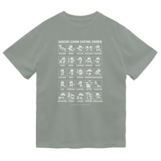 ピクトグラムうどん脳WH Dry T-Shirt
