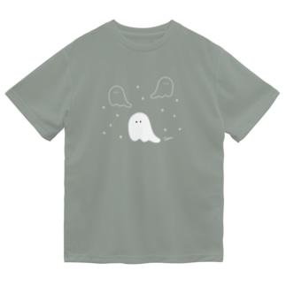 オバケちゃん (濃い色用) Dry T-shirts