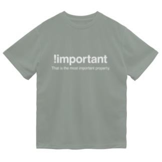 もりてつの!important(白文字) Dry T-Shirt
