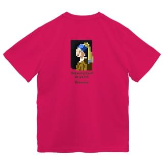 【バックプリント】 ドット 真珠の耳飾りの少女 Dry T-shirts