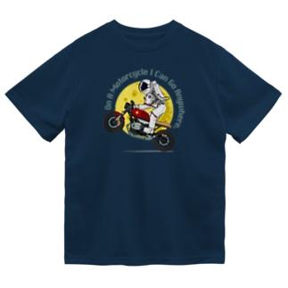 月まで行こうぜ ドライTシャツ