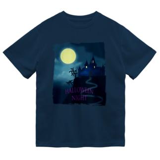Halloween night Dry T-Shirt