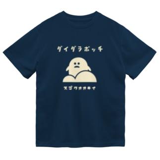 昭和モダン風デザイン 塩尻市高ボッチ高原 濃色デザイン Dry T-shirts