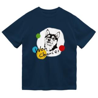 Won chance! 黒柴(hiroko) Dry T-Shirt