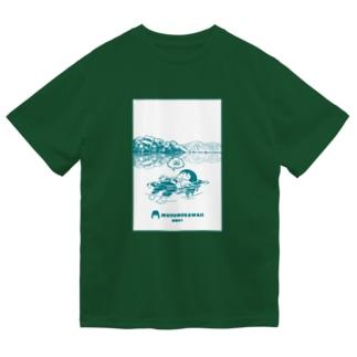 0801水の日 Dry T-Shirt