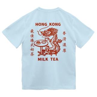 小野寺 光子 (Mitsuko Onodera)のHong Kong STYLE MILK TEA 港式奶茶シリーズ Dry T-Shirt