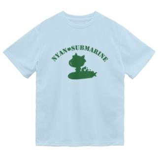 にゃん水艦 ドライTシャツ