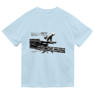 ソリを引く Dry T-Shirt