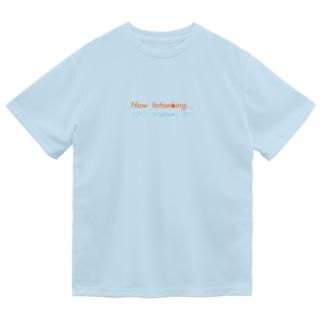 またまたのNow totonoing サウナ 1 Dry T-Shirt