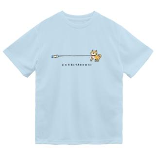 帰りたくない柴犬(ロゴ入り) Dry T-Shirt