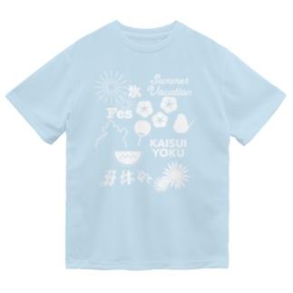 さあ夏休み Dry T-shirts