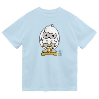 はいきんりょくチェック*L配置 Dry T-shirts