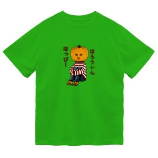 ぼっちハロウィン (パンプキンJr.) Dry T-shirts