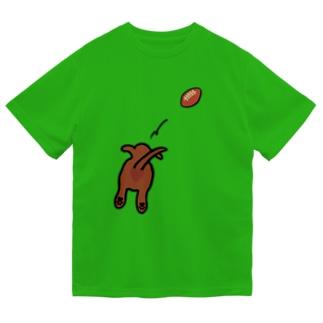 取ってこーい ラグビーボール  Dry T-shirts