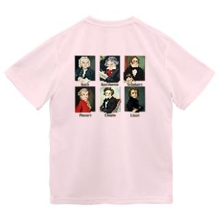 【バックプリント】 ドット 音楽室の肖像画 Dry T-shirts