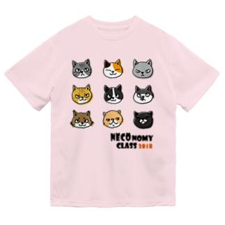 ネコノミ~2018 ドライTシャツ